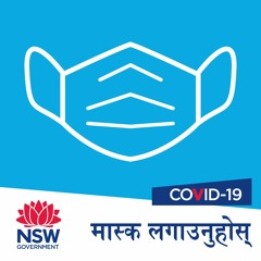 NSW Health Announcement - COVID19 Version 3 (Nepali Language)