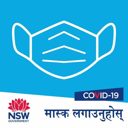 NSW Health Announcement - COVID19 (Nepali Language)