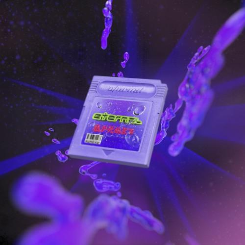 Eternal Theme Song (STEM PACK)