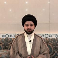 ثواب إدخال السرور على قلب المؤمن - سيد حسين شبر