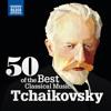 Piano Concerto No. 1 in B-Flat Minor, Op. 23: III. Allegro con fuoco - Pyotr Ilyich Tchaikovsky
