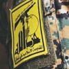 Download إمضِ وأذّن للعلى مع الكلمات-المقاومة الإسلامية في لبنان حزب الله Mp3