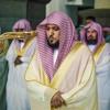 Download سورة الكهف الشيخ ماهر المعيقلى Mp3