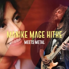 Manike Magey Hithe (Cover)