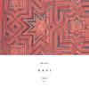 MEL BELL - Jua Kali (Original Mix)