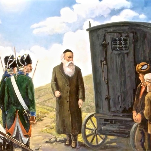 THE ALTER REBBE'S TRIUMPH -THE STORY OF YUD TES KISLEV