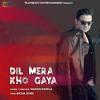 Download Dil Mera Kho Gaya Mp3