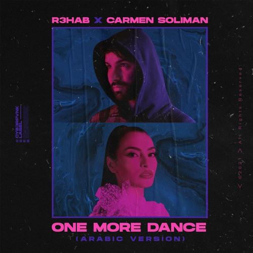 One More Dance (Arabic Version)