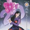 Ai Ni Zhi Dao Yi Wan Nian (Album Version)