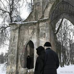 Жарок и Снежные Цепи - Святой Источник