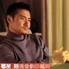Ru Guo Zhe Dou Bu Suan Ai