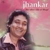 Jab Pyar Kisise Hota Hai (Instrumental)