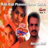 Download Aje Pehle Pyar Na Bhulle Mp3