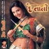 He Ji Re Riddhi De Siddhi De