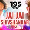 Jai Jai Shivshankar - Full Song   War   Hrithik Roshan, Tiger Shroff   Vishal & Shekhar, Benny Dayal