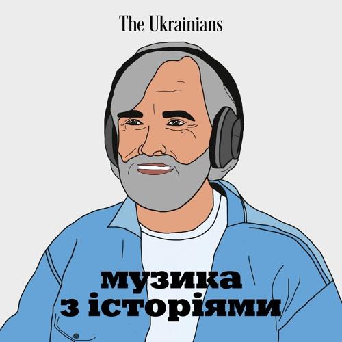 Музика з історіями з Ярославом Грицаком