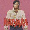 Dialogue : Arrey Vah Aamke Pedmese (Hatyara) (Hatyara / Soundtrack Version)