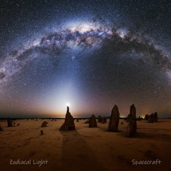 """Spacecraft - Valley View Records """"Distant Stars"""" Ambient Mix"""