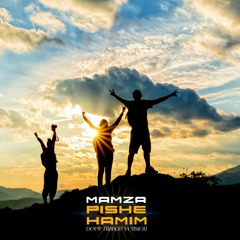 Pishe Hamim ( Deep Trance Version )