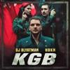 DJ Blyatman - KGB (feat. HBKN)