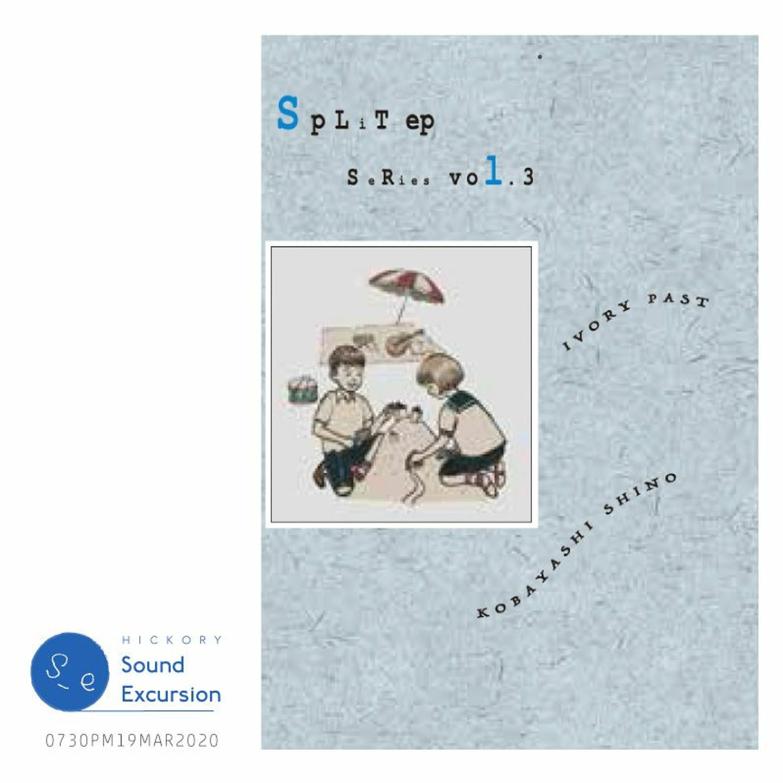 #206- Special Edition 『Split EP Series vol.3 』 (*blue-very label*) 特集 - 19MAR020