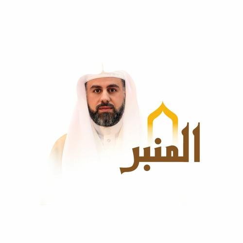 الشيخ محمود الساعي | ثم قست قلوبكم من بعد ذلك (2) | ليلة 10 رمضان 1442هـ