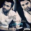 Download Vaghte Raftan (feat. Aamin) Mp3