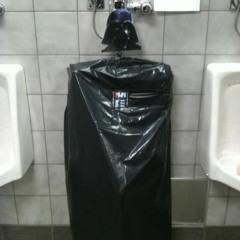 Darth Vader's Poop Fart