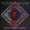 Война (Blvck Cvrnvge Remix)