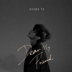 姜濤 KEUNG TO - Dear My Friend, (iTunes ver.)