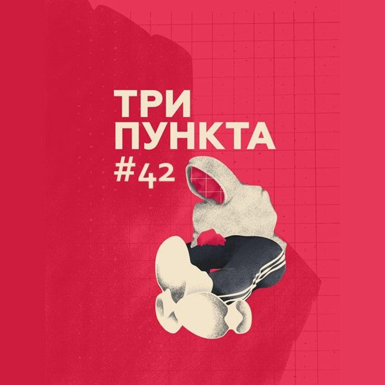Костя Пушкин. Смерть, синдром самозванца, стимулы в жизни | Спецвыпуск