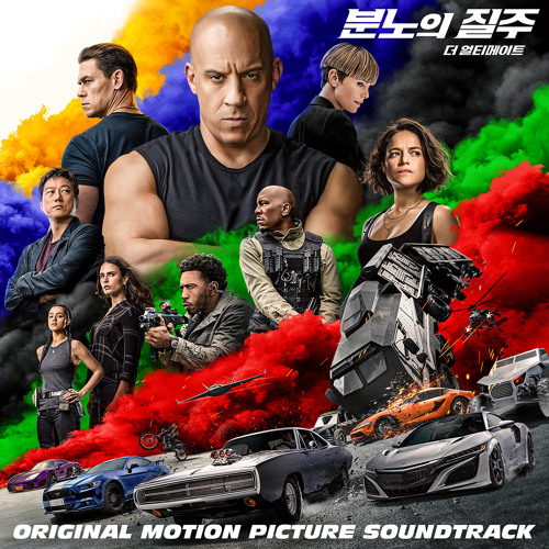 F9: The Fast Saga (Orignial Motion Picture Soundtrack)