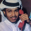 Download كلك نظر | محمد عبده | جلسة عود Mp3