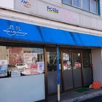日本最東端の放送局! 北海道根室市「FMねむろ」特集(2020.03.05 OA)