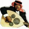 Download على الحلوين سلمي يا نسايم Mp3
