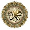 Download اللهم ارحم امي Mp3