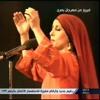 Download فيروز - سوارة العروس : مهرجان بصري الشام Mp3