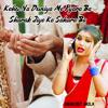Download Kehu Na Duniya Me Pyara Ba Sharab Jiye Ke Sahara Ba Mp3