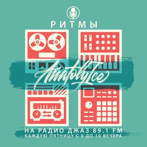 RHYTHMS Radio Show (Oct.02.2020)