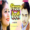 Download Sab Kawariyan Ke Taqdir Jagal Ba Mp3