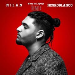 Andro - Вою На Луну (M I L A N & Negroblanco Remix)