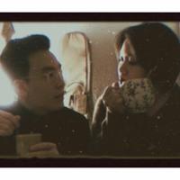 Tình đắng như ly cà phê - Lofi Cover by Chang x Đăng (Prod. ConNhàMay)