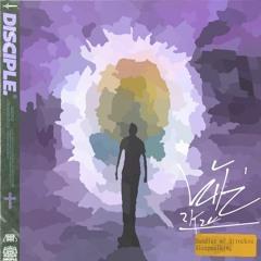 Bandlez & Strocksu - Sleepwalking Ft. Katie Sky (Lib' Remix)