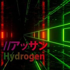 Hydrogen [ Drum and Bass ] //Asan
