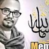 Download قولو ماشاء الله Mp3