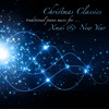 Christmas Songs (Xmas 2014)