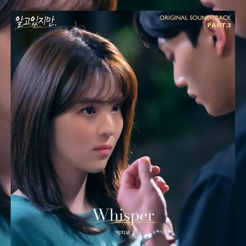 Park Ji Woo (박지우) - Whisper (Nevertheless 알고있지만, OST Part 3)
