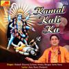 Shamshana Mein Khaas Thikana Maa Kali Ka
