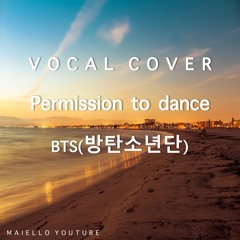 [Vocal Cover] BTS(방탄소년단) - Permission to danceㅣCover By. 메이엘로(Maiello)