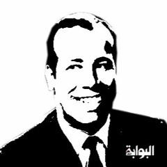 سيد الملاح - تقليد: وديع الصافي